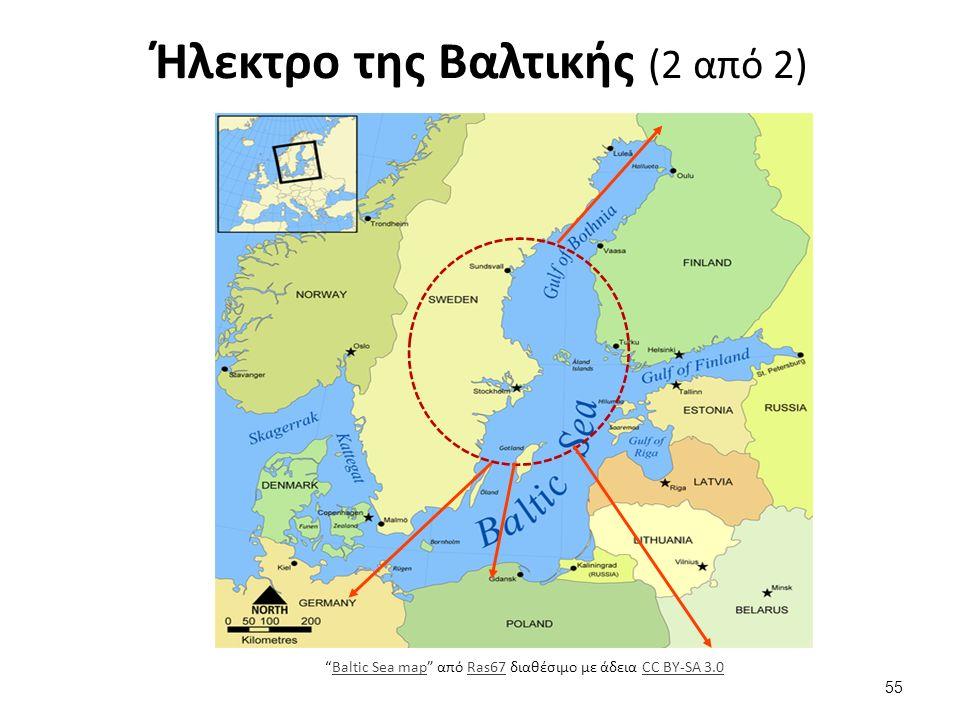 Ήλεκτρο της Βαλτικής (2 από 2) 55 Baltic Sea map από Ras67 διαθέσιμο με άδεια CC BY-SA 3.0Baltic Sea mapRas67CC BY-SA 3.0