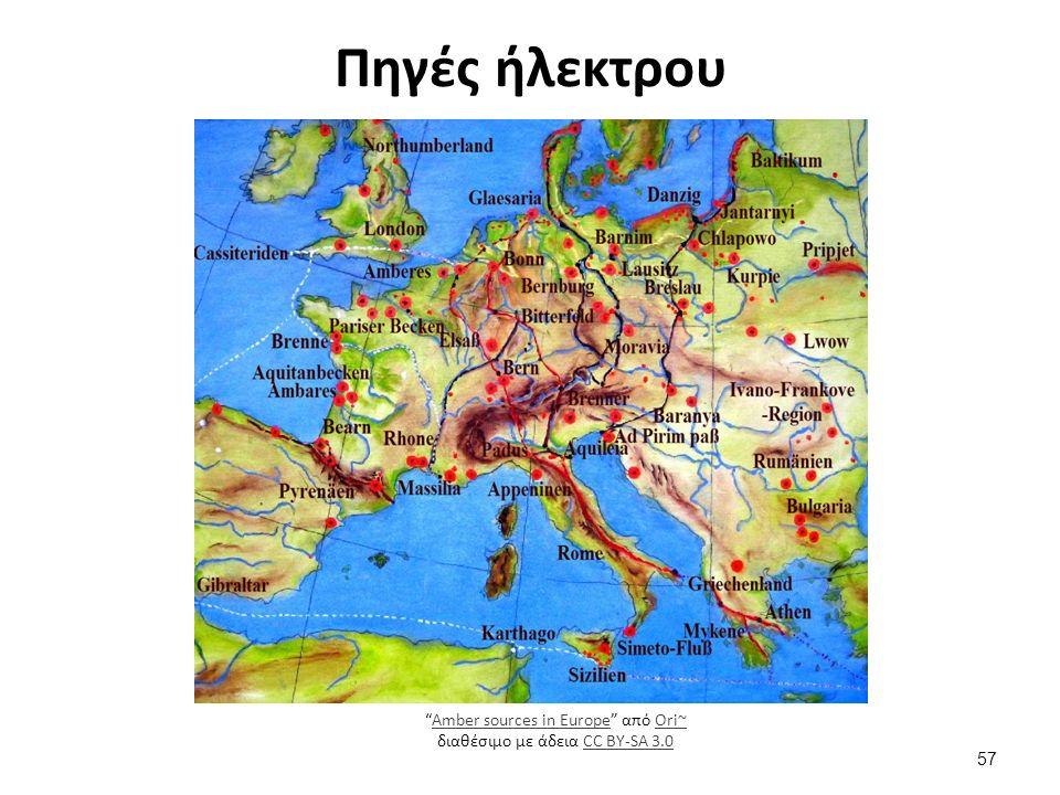Πηγές ήλεκτρου 57 Amber sources in Europe από Ori~ διαθέσιμο με άδεια CC BY-SA 3.0Amber sources in EuropeOri~CC BY-SA 3.0