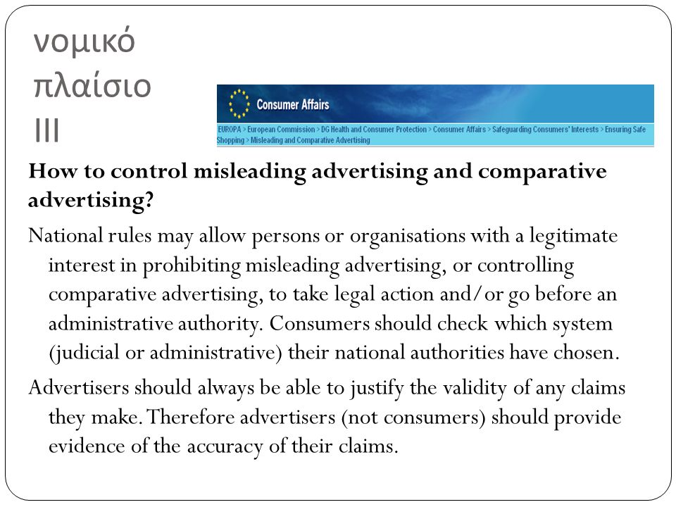 Legislation The Directives on Misleading and Comparative Advertising aim to protect not only consumers but also competitors and the interest of the pu