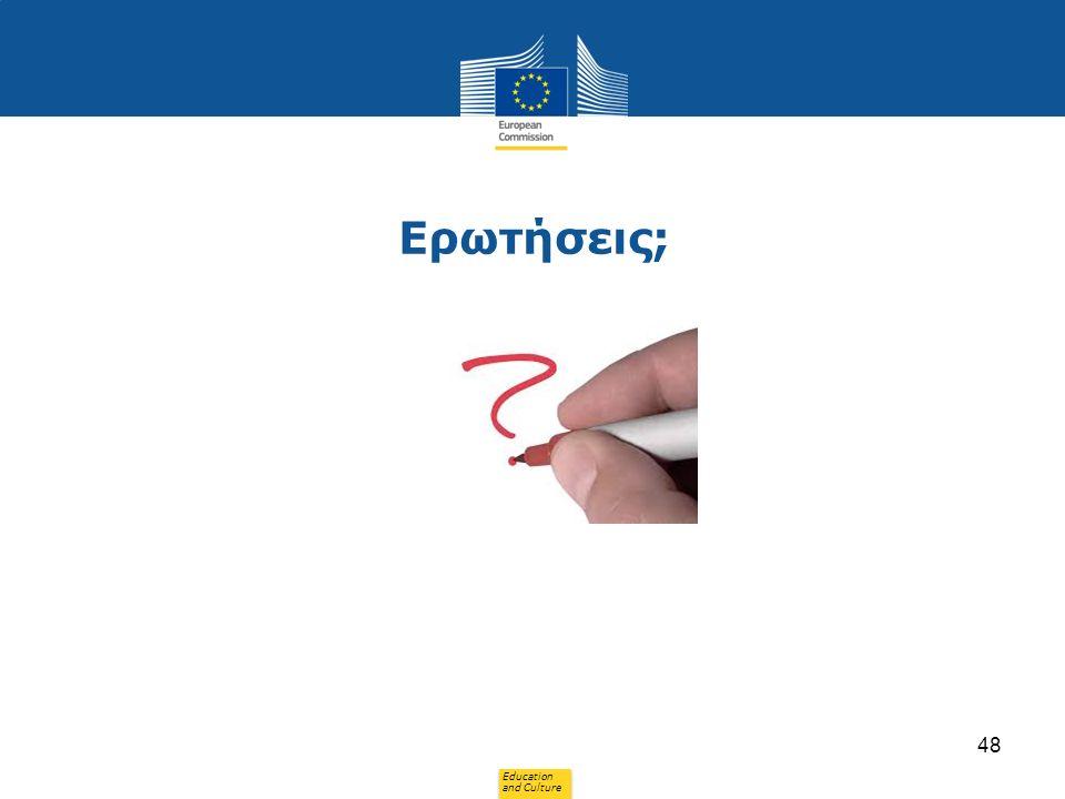 Education and Culture Ερωτήσεις; 48