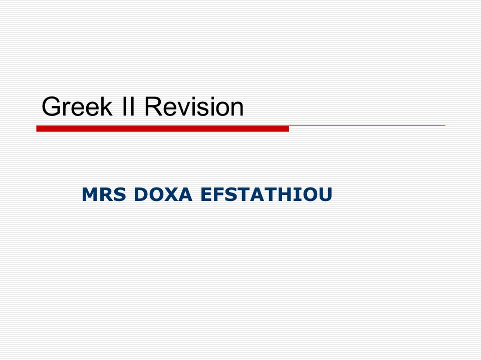 Greek II Revision MRS DOXA EFSTATHIOU