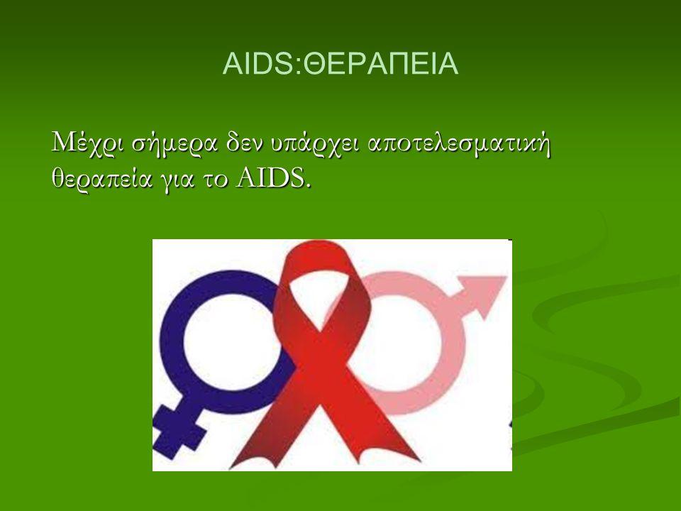 AIDS:ΘΕΡΑΠΕΙΑ Μέχρι σήμερα δεν υπάρχει αποτελεσματική θεραπεία για το AIDS.