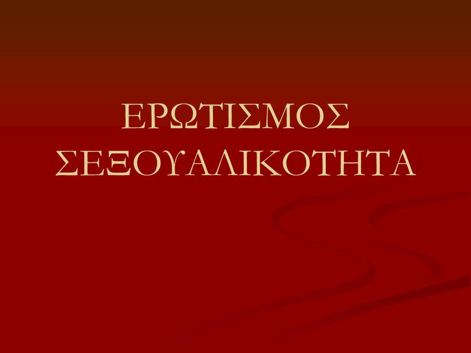 ΜΗ ΕΙΔΙΚΗ ΟΥΡΗΘΡΙΤΙΔΑ:ΣΥΜΠΤΩΜΑΤΑ Ουρηθρίτιδα σημαίνει φλεγμονή της ουρήθρας.