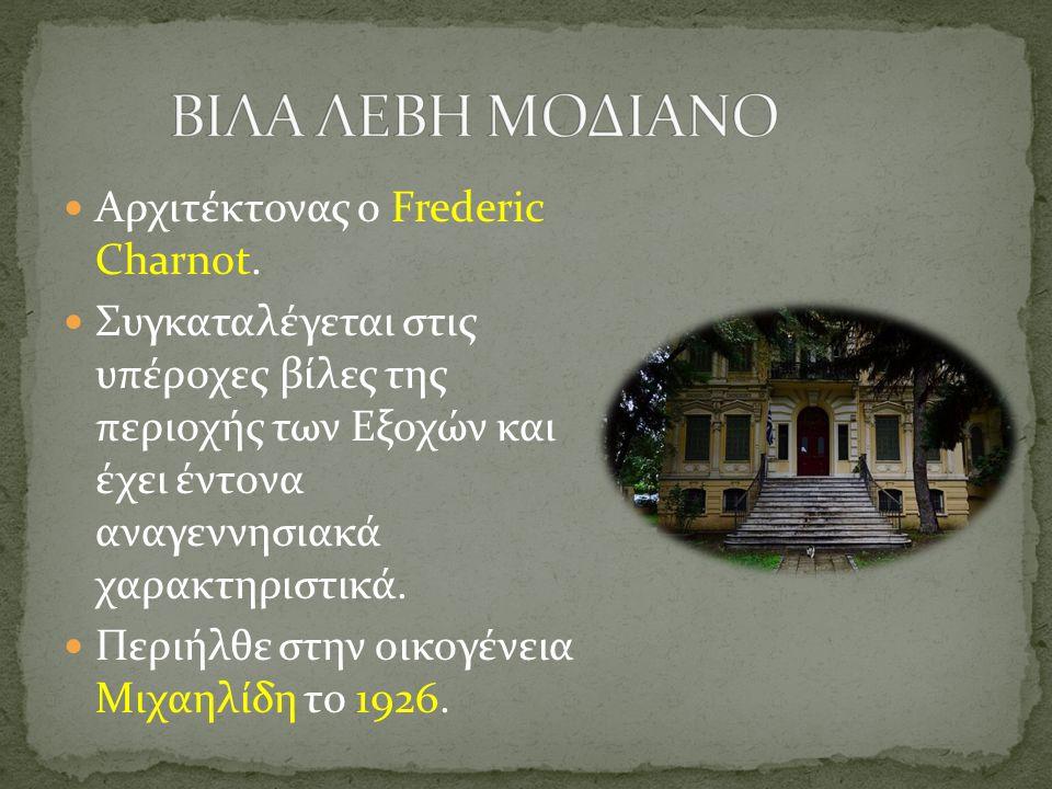 Κάζα Μπιάνκα, οδός : Βασ.Όλγας και Θεμιστ. Σοφούλη, ένα αρχιτεκτονικό κόσμημα στη Θεσσαλονίκη.