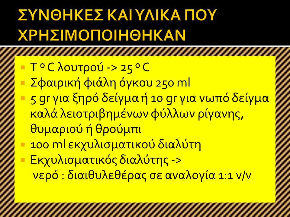 Εικ.2