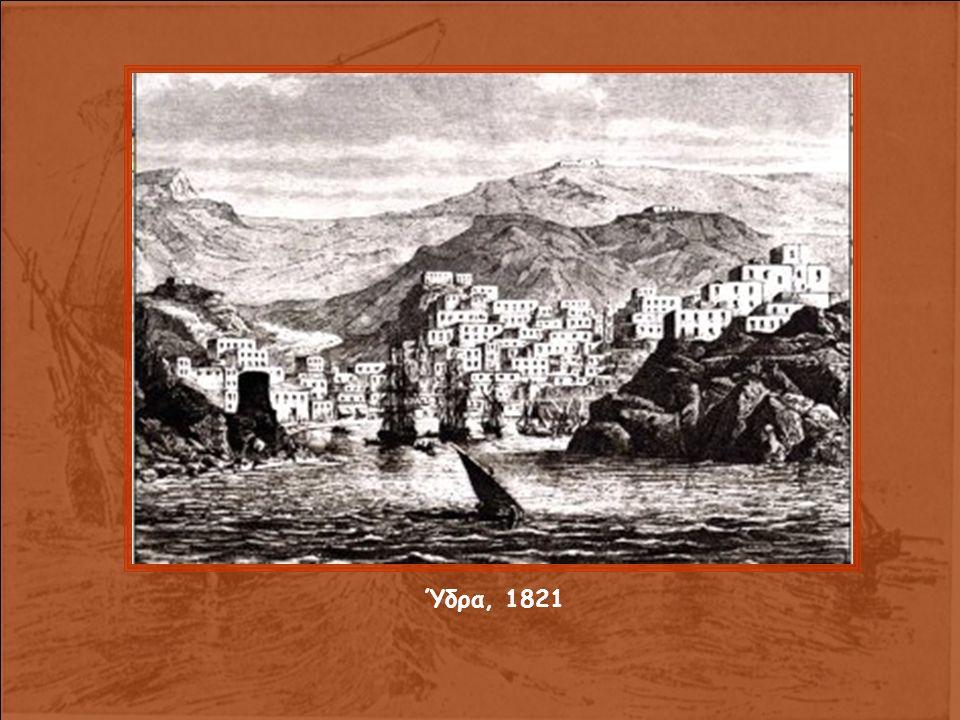 Ύδρα, 1821