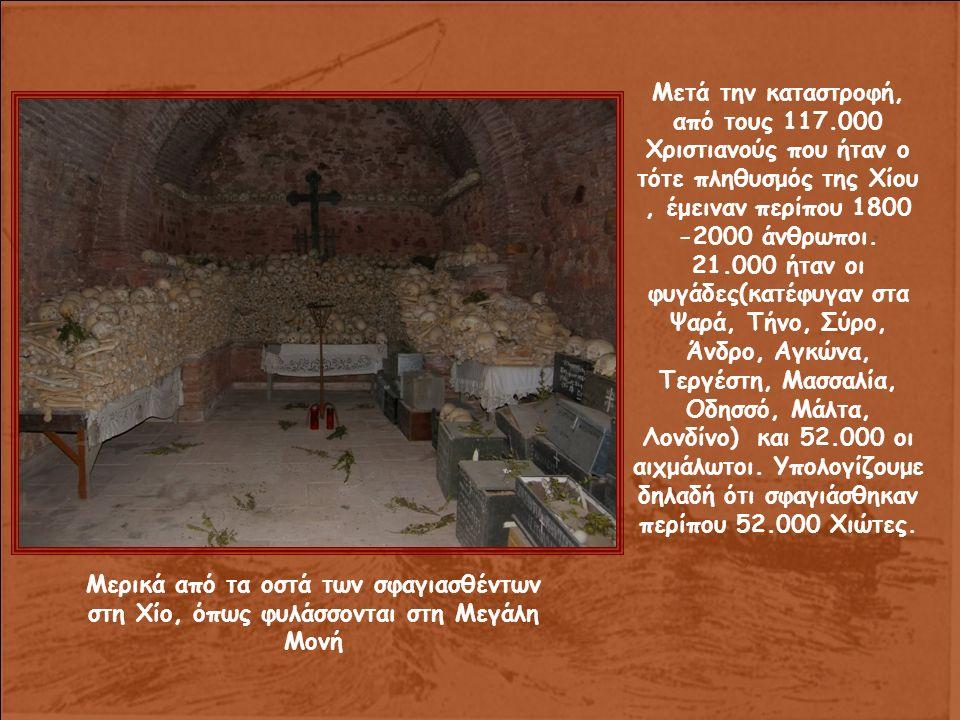 Μετά την καταστροφή, από τους 117.000 Χριστιανούς που ήταν ο τότε πληθυσμός της Χίου, έμειναν περίπου 1800 -2000 άνθρωποι.
