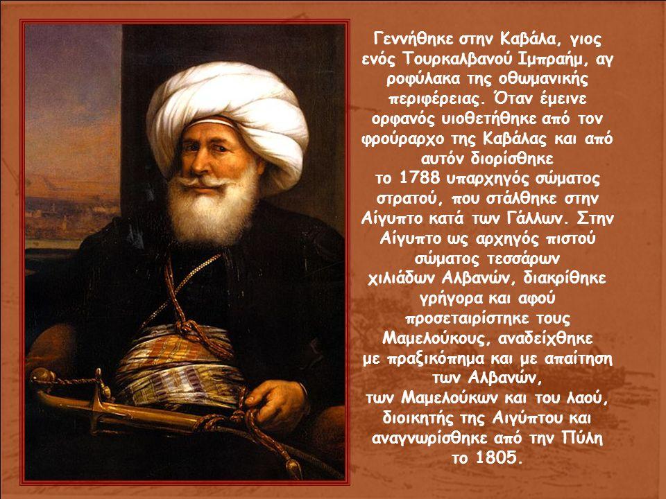 Γεννήθηκε στην Καβάλα, γιος ενός Τουρκαλβανού Ιμπραήμ, αγ ροφύλακα της οθωμανικής περιφέρειας.