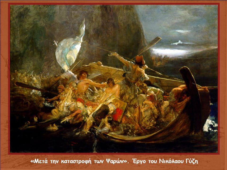 «Μετά την καταστροφή των Ψαρών». Έργο του Νικόλαου Γύζη