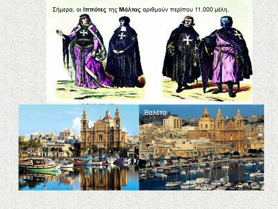 Μάλτα, το νησί των Ιπποτών Κύπρος - Μάλτα τα δύο νησιωτικά κράτη της Μεσογείου.