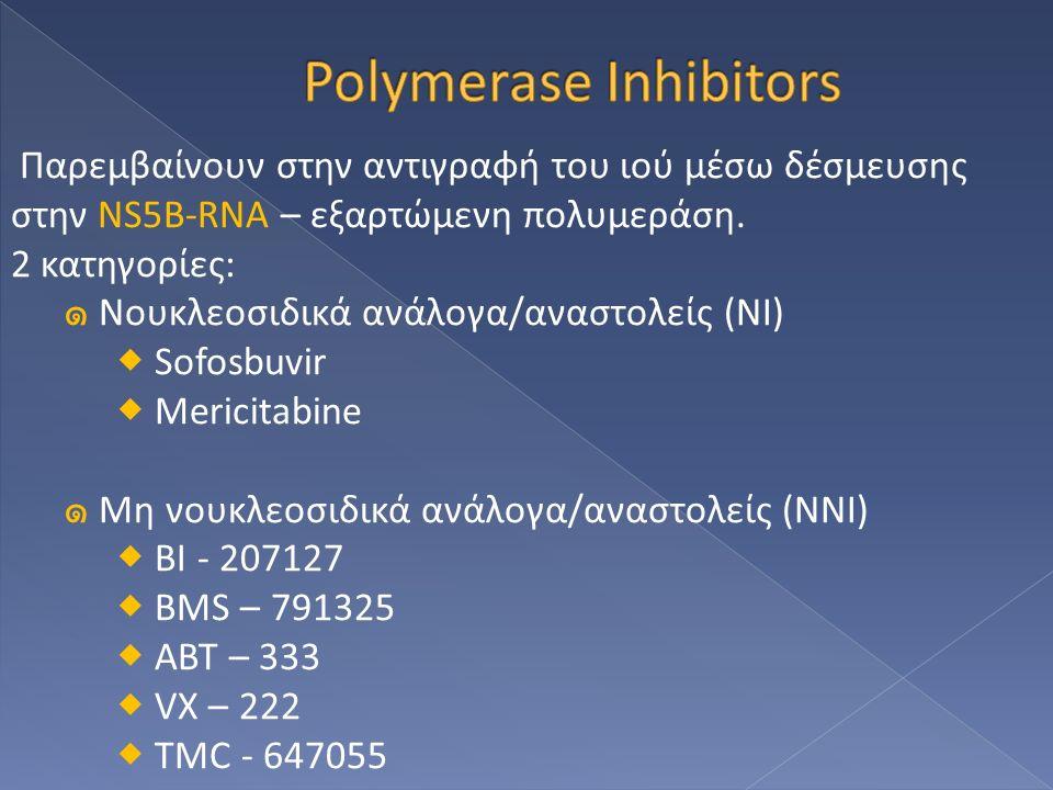 Παρεμβαίνουν στην αντιγραφή του ιού μέσω δέσμευσης στην NS5B-RNA – εξαρτώμενη πολυμεράση. 2 κατηγορίες: ๑ Νουκλεοσιδικά ανάλογα/αναστολείς (NI)  Sofo
