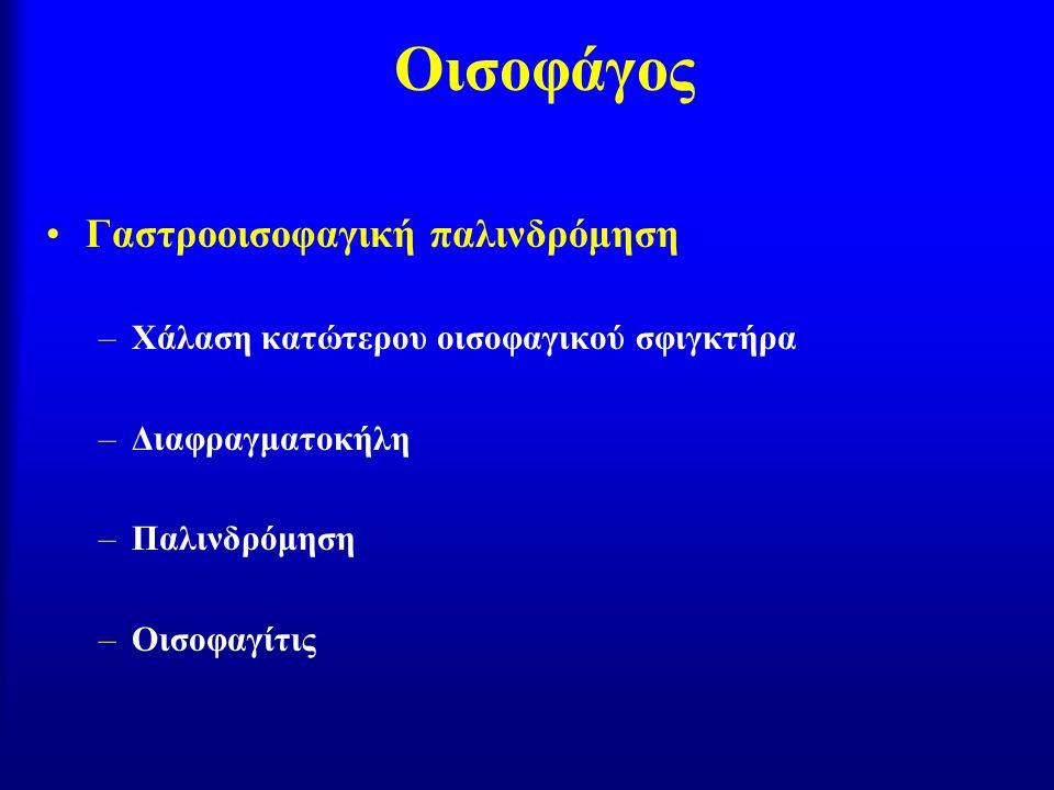 Θεραπεία Χρόνια B: Λαμιβουδίνη, αδεφοβίρη, ιντερφερόνη Χρόνια C:Ιντερφερόνη ριμπαβιρίνη Χρόνια αυτοάνοση:Κορτιζόνη αζαθειοπρίνη