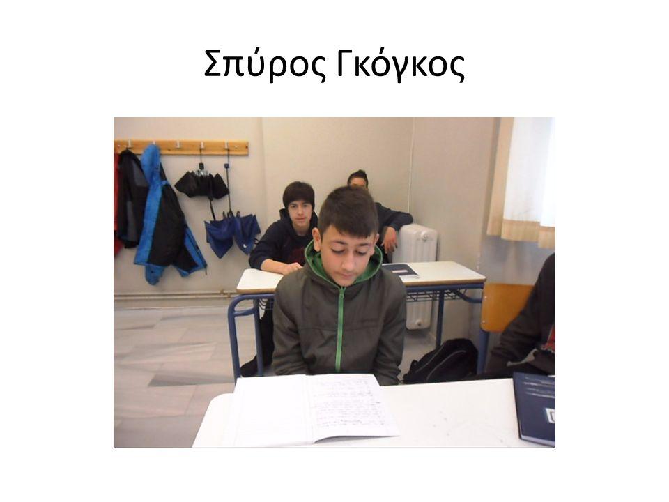 Ομάδα «Ξέρω εγώ στη Νίσυρο»