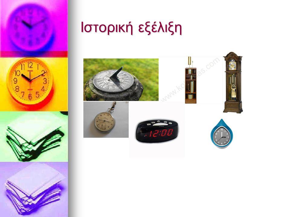ΤΡΟΠΟΣ ΛΕΙΤΟΥΡΓΙΑΣ 1.