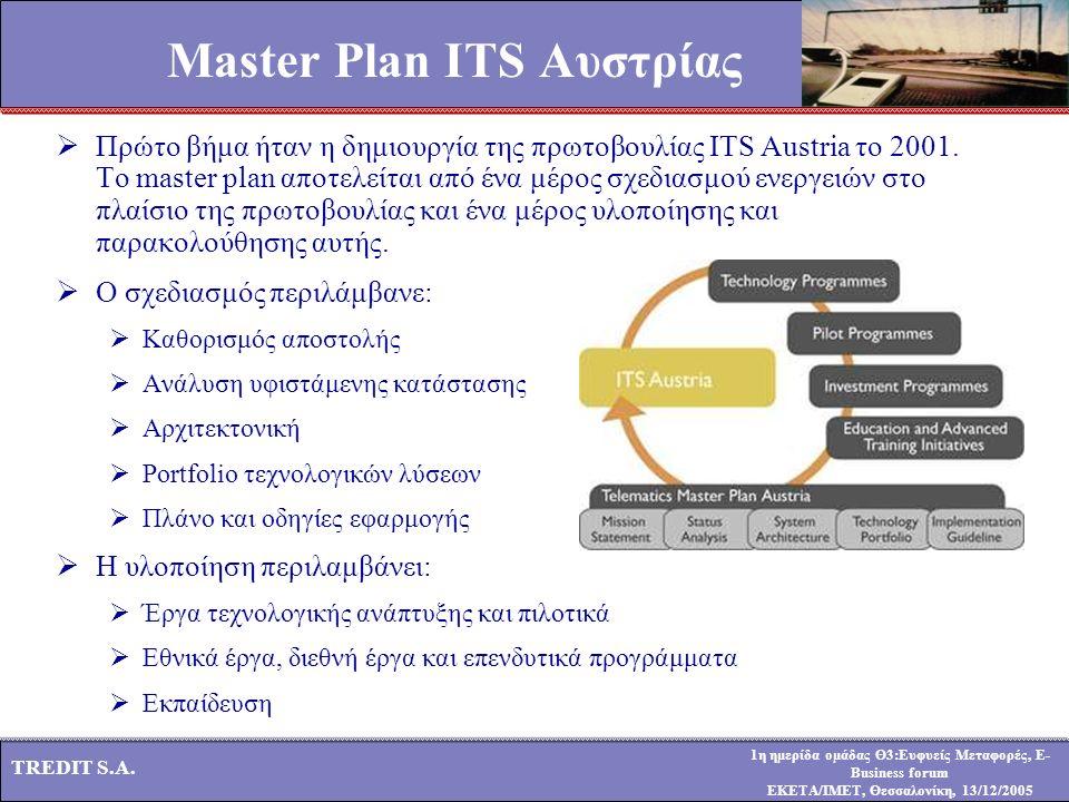1η ημερίδα ομάδας Θ3:Ευφυείς Μεταφορές, E- Business forum ΕΚΕΤΑ/ΙΜΕΤ, Θεσσαλονίκη, 13/12/2005 TREDIT S.A. Master Plan ITS Αυστρίας  Πρώτο βήμα ήταν η