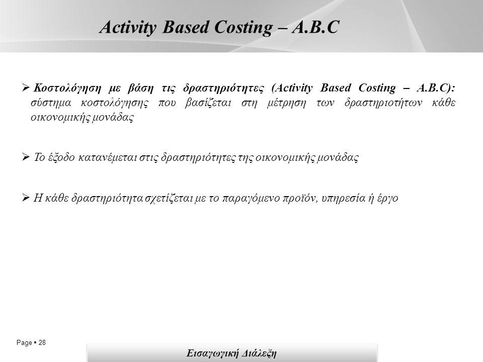 Page  28 Activity Based Costing – A.B.C Εισαγωγική Διάλεξη  Κοστολόγηση με βάση τις δραστηριότητες (Activity Based Costing – A.B.C): σύστημα κοστολό