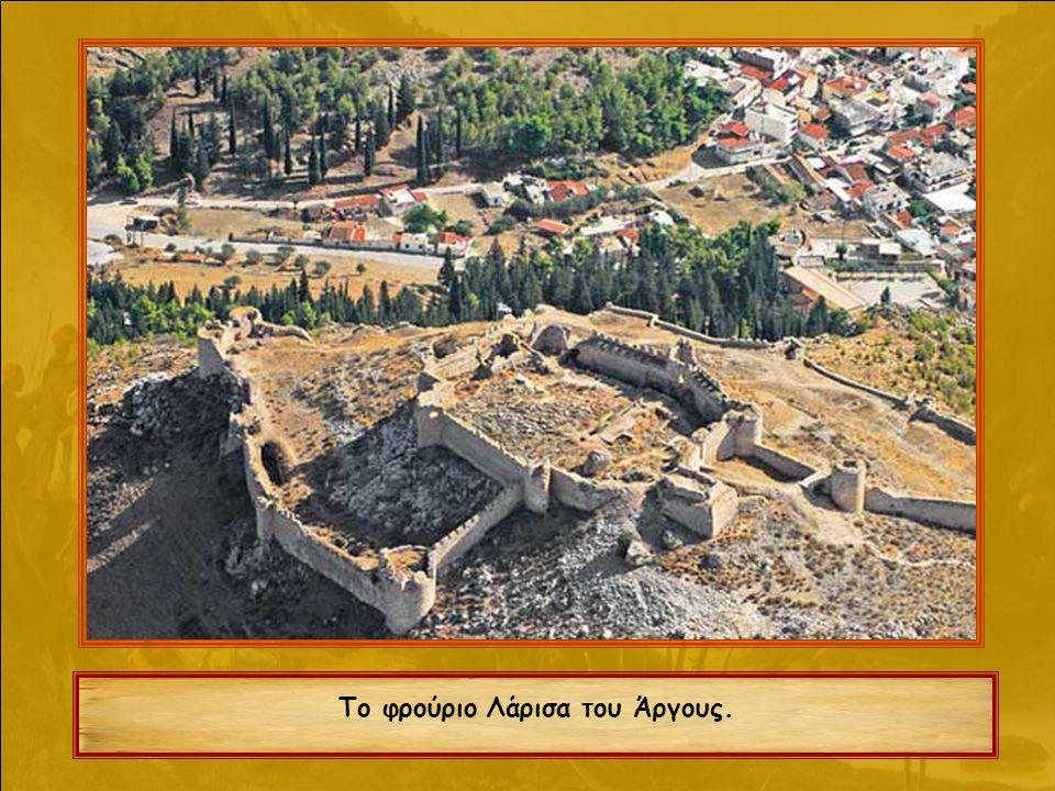 Το φρούριο Λάρισα του Άργους.