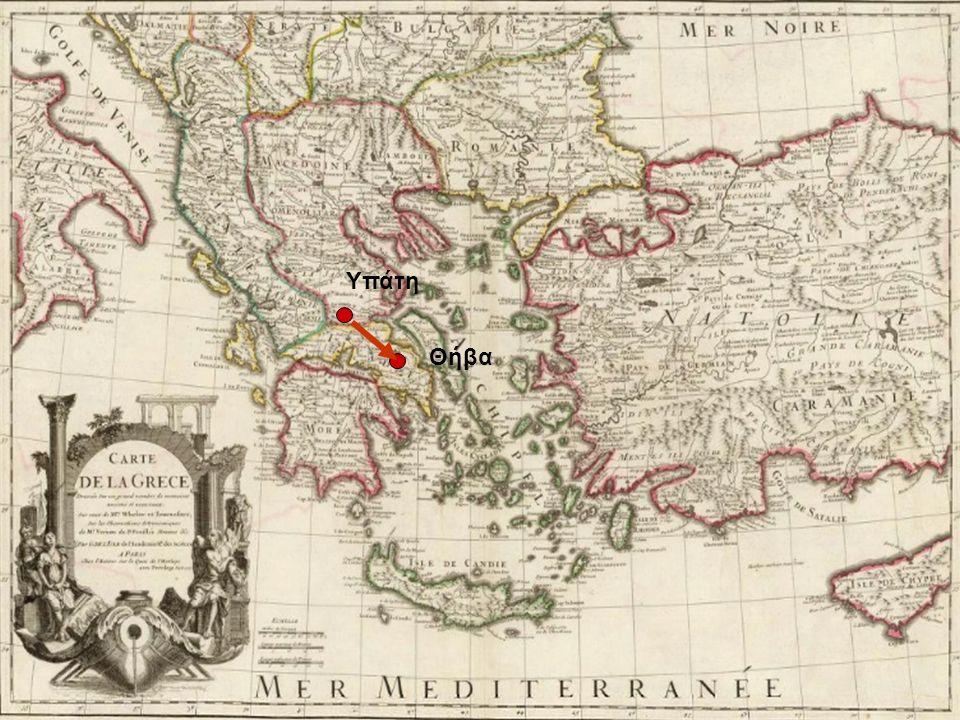 Την κατάσταση ανέλαβε να σώσει ο Κολοκοτρώνης Έθεσε υπό τον έλεγχο του τις διαβάσεις και τα περάσματα, απομονώνοντας τη στρατιά του Δράμαλη στην πεδιάδα της Αργολίδας Μέσα στο φρούριο του Άργους κλείστηκαν ένοπλοι με αρχηγούς τον Δημήτριο Υψηλάντη και τον Πάνο, γιο του Θεόδωρου Κολοκοτρώνη.
