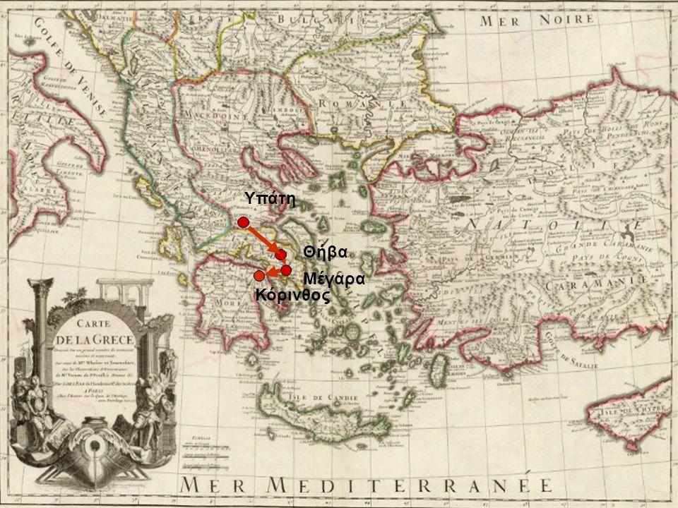 Ο Δράμαλης έχασε το 1/5 του στρατού του, εξοπλισμό και ζώα Πέθανε από τη λύπη του στην Κόρινθο Στα χέρια των Ελλήνων, έπεσαν πολλά λάφυρα Ο Κολοκοτρώνης ανακηρύχθηκε αρχιστράτηγος Η Επανάσταση για άλλη μια φορά είχε σωθεί.