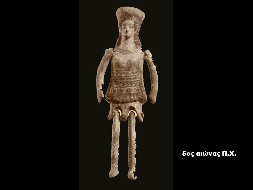 Πήλινες κωδωνόσχημες κούκλες Βοιωτία 700Π.Χ.