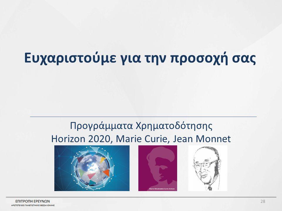 Ευχαριστούμε για την προσοχή σας Προγράμματα Χρηματοδότησης Horizon 2020, Marie Curie, Jean Monnet 28
