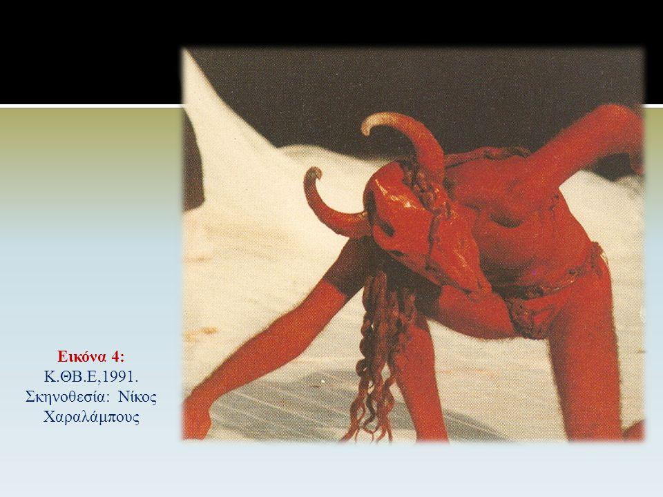 Αγήνωρ + Τηλέφασσα Ευρώπη - Φοίνιξ - Κύλιξ - Κάδμος (+ Αρμονία) Σεμέλη (+Δίας) - Ινώ - Αυτονόη - Αγαύη (+ Εχίων*)- Πολύδωρος (+ Νυκτηίς**) Πενθεύς* - Λάβδακος** Λάιος + Ιοκάστη Οιδίπους + Ιοκάστη Ετεοκλής- Πολυνείκης - Αντιγόνη - Ισμήνη Λαοδάμας / Θέρσανδρος