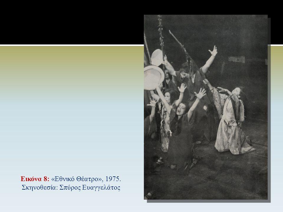  Εγκώμιο στον οινοφόρο θεό, κατάκριση της «ύβρης» του Πενθέα (στ. 375), εξύμνηση της πίστης των απλών ανθρώπων στη διονυσιακή λατρεία  Στ. 395: τ ὸ