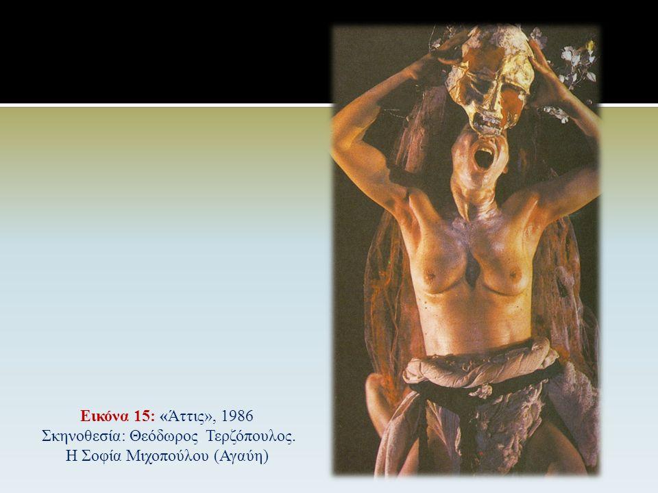  Θεοφάνεια Διονύσου και κυρώσεις για τον Κάδμο (μεταμόρφωσή του σε δράκοντα, περιπλάνηση σε βάρβαρες χώρες, τελική εγκατάσταση στα νησιά των Μακάρων με την Αρμονία) και για την Αγαύη (εξορία από τη Θήβα)  Εξόδιοι στίχοι (πρβλ.