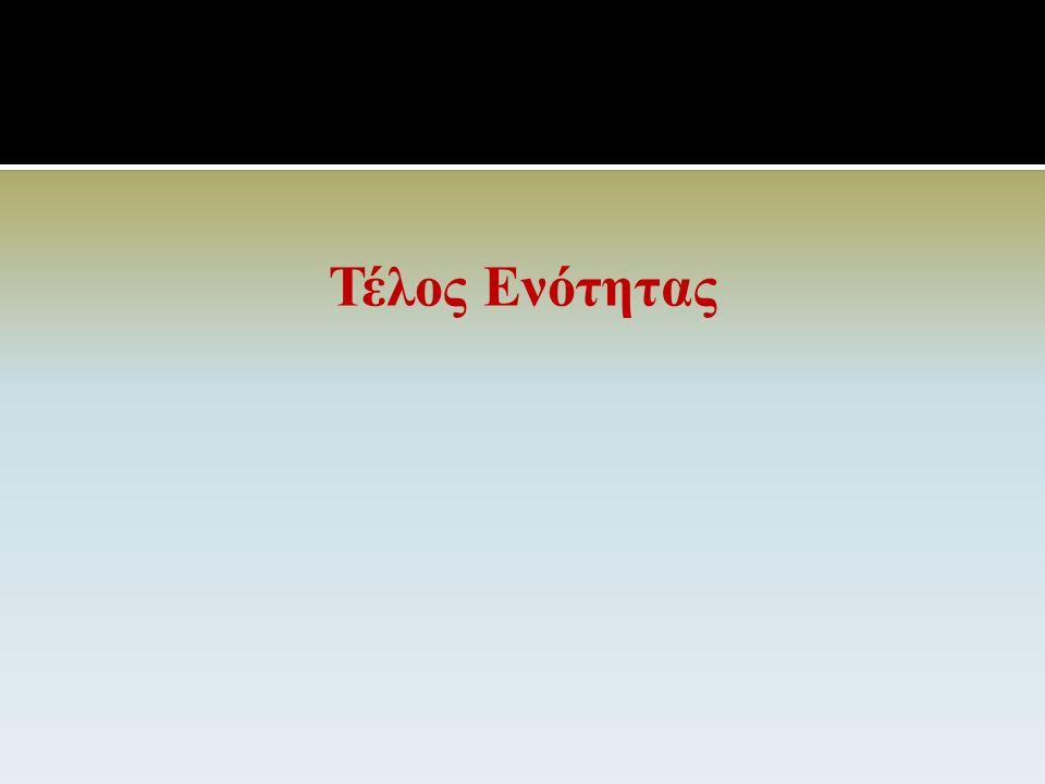 Εικόνα 24: Βάκχες, σκηνοθεσία: Θεόδωρος Τερζόπουλος, 2015 «Electrotheatre Stanislavsky», Μόσχα