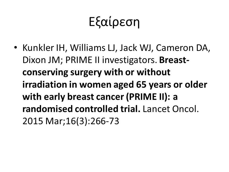 Εξαίρεση Kunkler IH, Williams LJ, Jack WJ, Cameron DA, Dixon JM; PRIME II investigators.