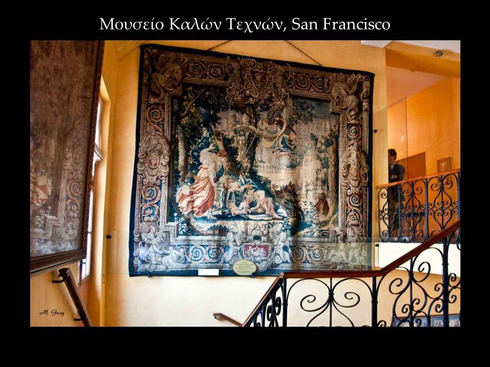 Μουσείο Καλών Τεχνών, San Francisco