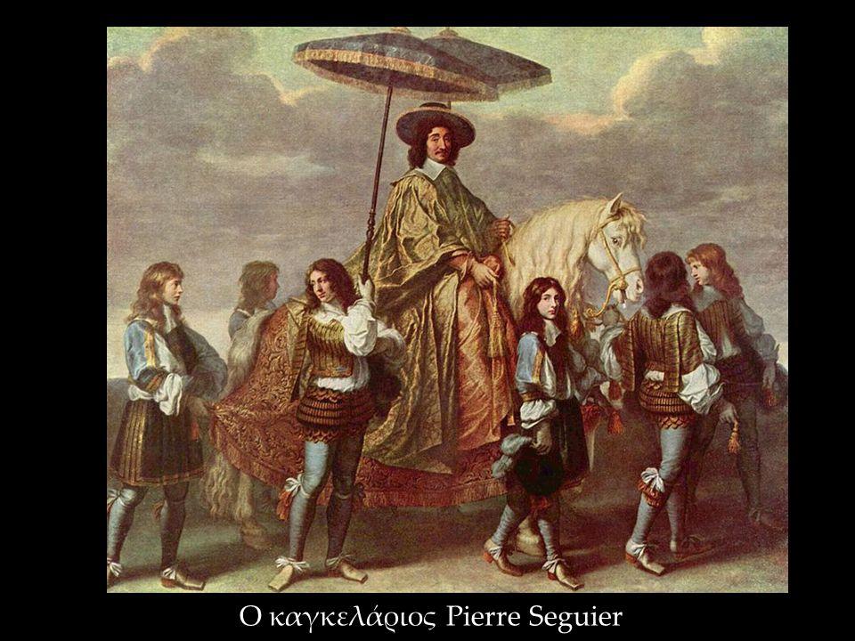 Ο καγκελάριος Pierre Seguier