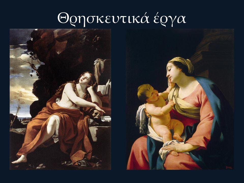 Θρησκευτικά έργα