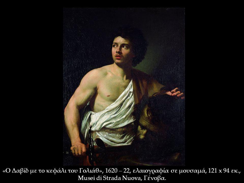 «Ο Δαβίδ με το κεφάλι του Γολιάθ», 1620 – 22, ελαιογραφία σε μουσαμά, 121 x 94 εκ., Musei di Strada Nuova, Γένοβα.