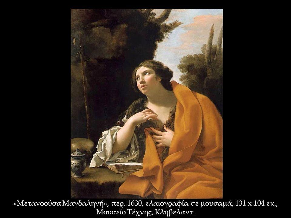 «Μετανοούσα Μαγδαληνή», περ. 1630, ελαιογραφία σε μουσαμά, 131 x 104 εκ., Μουσείο Τέχνης, Κλήβελαντ.
