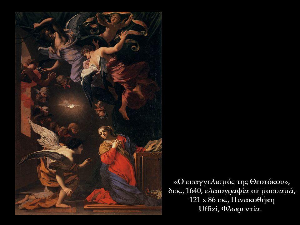«Ο ευαγγελισμός της Θεοτόκου», δεκ., 1640, ελαιογραφία σε μουσαμά, 121 x 86 εκ., Πινακοθήκη Uffizi, Φλωρεντία.
