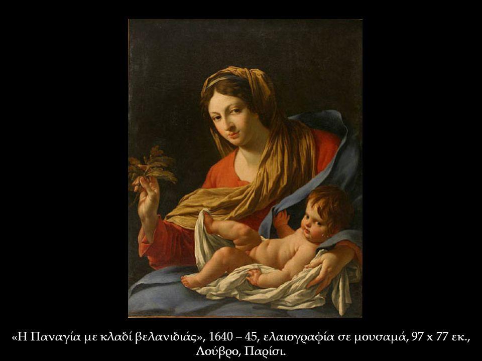 «Η Παναγία με κλαδί βελανιδιάς», 1640 – 45, ελαιογραφία σε μουσαμά, 97 x 77 εκ., Λούβρο, Παρίσι.