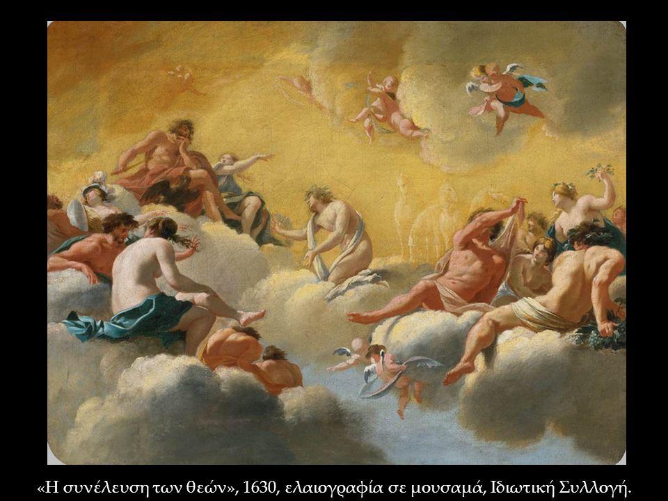 «Η συνέλευση των θεών», 1630, ελαιογραφία σε μουσαμά, Ιδιωτική Συλλογή.