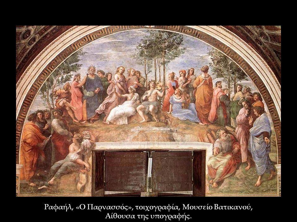 Ραφαήλ, «Ο Παρνασσός», τοιχογραφία, Μουσείο Βατικανού, Αίθουσα της υπογραφής.