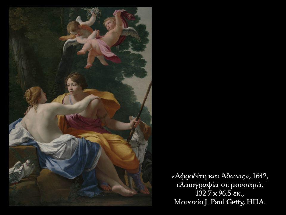 «Αφροδίτη και Άδωνις», 1642, ελαιογραφία σε μουσαμά, 132.7 x 96.5 εκ., Μουσείο J. Paul Getty, ΗΠΑ.