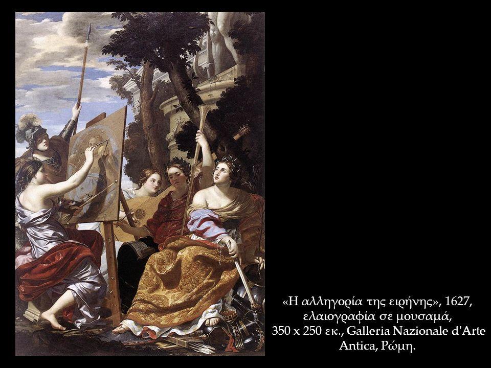 «Η αλληγορία της ειρήνης», 1627, ελαιογραφία σε μουσαμά, 350 x 250 εκ., Galleria Nazionale d Arte Antica, Ρώμη.