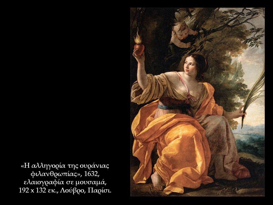 «Η αλληγορία της ουράνιας φιλανθρωπίας», 1632, ελαιογραφία σε μουσαμά, 192 x 132 εκ., Λούβρο, Παρίσι.