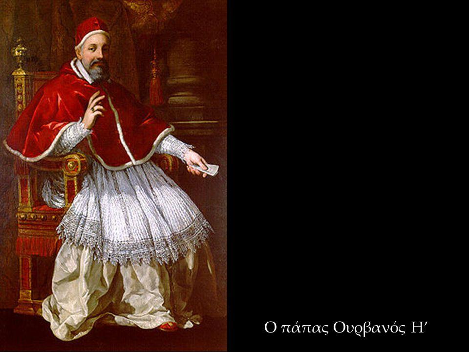 Ο πάπας Ουρβανός Η'