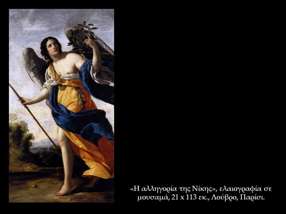 «Η αλληγορία της Νίκης», ελαιογραφία σε μουσαμά, 21 x 113 εκ., Λούβρο, Παρίσι.