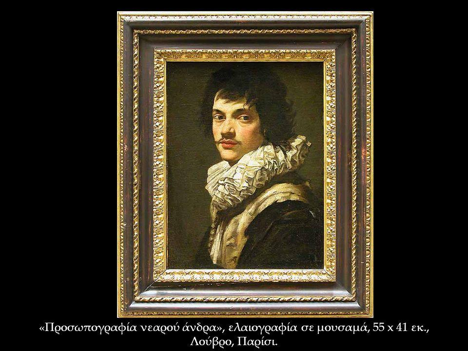 «Προσωπογραφία νεαρού άνδρα», ελαιογραφία σε μουσαμά, 55 x 41 εκ., Λούβρο, Παρίσι.