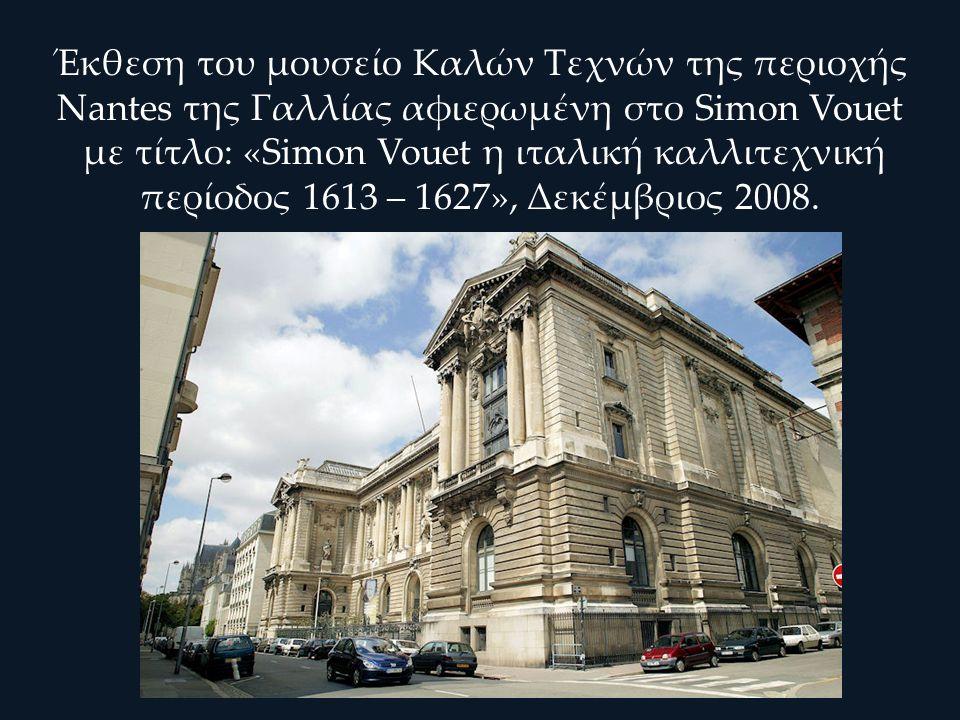Έκθεση του μουσείο Καλών Τεχνών της περιοχής Nantes της Γαλλίας αφιερωμένη στο Simon Vouet με τίτλο: «Simon Vouet η ιταλική καλλιτεχνική περίοδος 1613