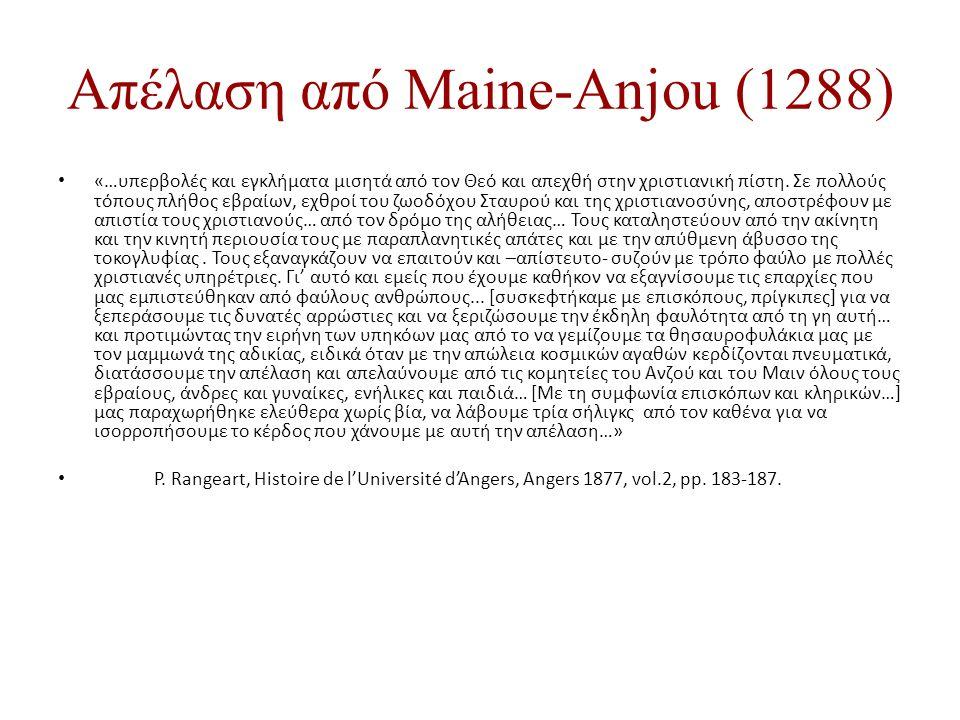 Απέλαση από Maine-Anjou (1288) «…υπερβολές και εγκλήματα μισητά από τον Θεό και απεχθή στην χριστιανική πίστη.