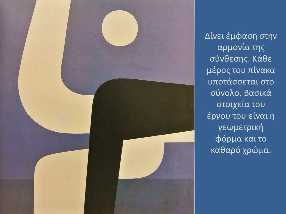 Δίνει έμφαση στην αρμονία της σύνθεσης. Κάθε μέρος του πίνακα υποτάσσεται στο σύνολο. Βασικά στοιχεία του έργου του είναι η γεωμετρική φόρμα και το κα