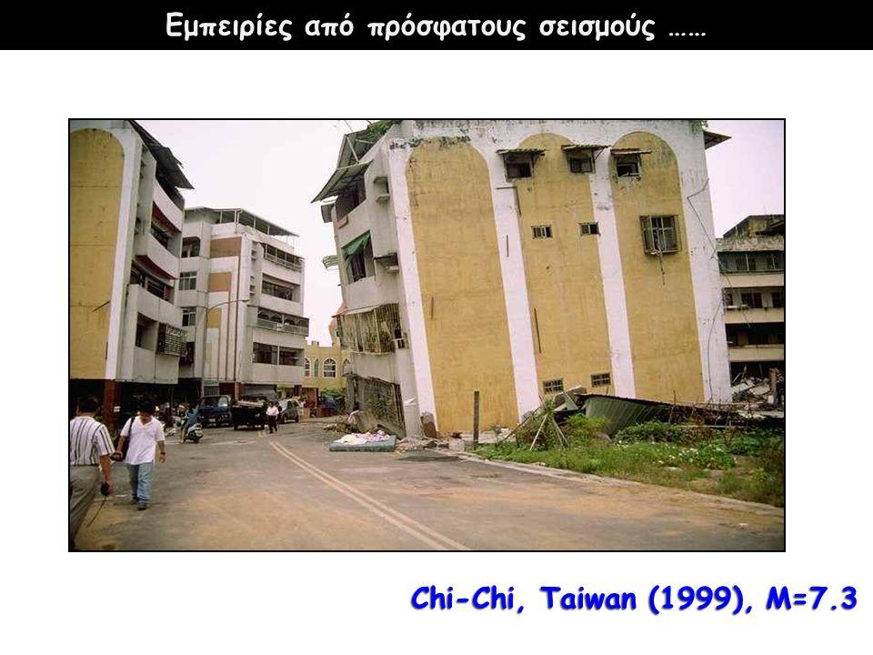 Chi-Chi, Taiwan (1999), M=7.3