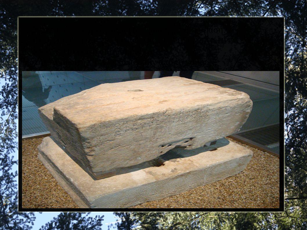 Έθιμα ταφής Κατά την Κλασική Περίοδο τον 5ο αι.π.Χ.